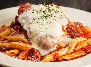Chicken Parmigiana $12.99