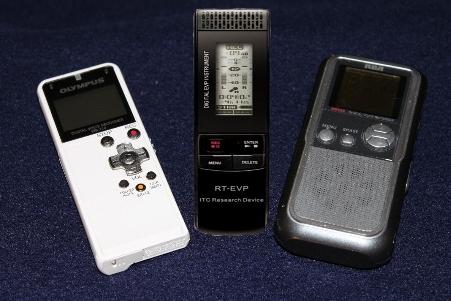 PROS Investigations - Equipment