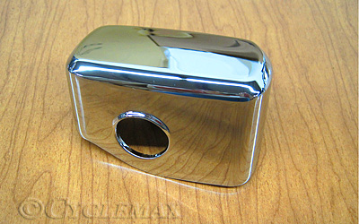 2018 Goldwing Rear Master Cylinder Cover