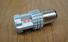 GL1500 LED Ultra-Flash Taillight Bulb