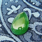 Tanzanian Bowenite in jade look