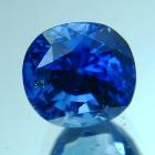 Deep kasmir blue Ceylon sapphire