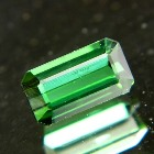 gree tourmaline without inclusions or treatments emerald cut IGI report ioncluded