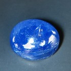 untreated natural sky blue cabochon from Sri Lanka