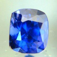 Kashmir blue color shift sapphire