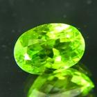oval dark green green pakistani peridot free of treatments