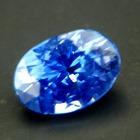 Kashmir blue Ceylon sapphire without inclusions or treatments