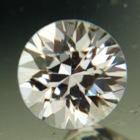 White Ceylon sapphire