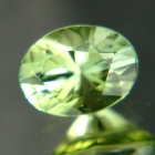 Fresh grass green Ceylon tourmaline