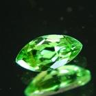 Neon green Mozambique Para�ba tourmaline