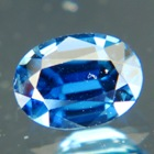 deep blue australian sapphire unheated fine cutting