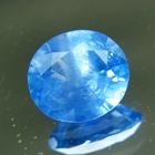 Silky sky blue Ceylon sapphire