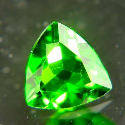 free of treatments and free of inclusions chrome diopside