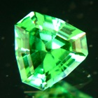 untreated two plus carat tsavorite in 10mm long pear with bubbles