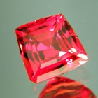 square shape natural burma ruby
