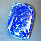untreated rectangular fancy shape lapis from pakistan