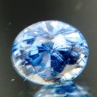marine blue precision cut extra brilliant sapphire from Ceylon, unheated and natural, no window, no