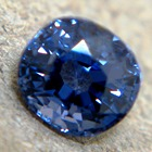 blue one carat spinel from Ceylon, square cushion, cobalt blue