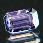 Mild violet purple Ceylon spinel
