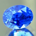 4.17 ct ceylon blue sapphire natural. no treatment or heat