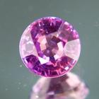 Rich lavender purple Ceylon sapphire