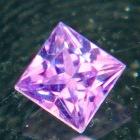 Lavender purple Ceylon sapphire
