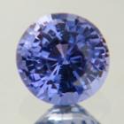 not heated kashmir dark blue sapphire