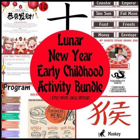 Lunar New Year Activty Bundle Screenshot