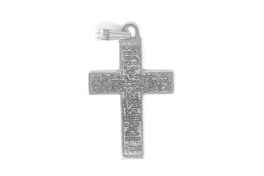 Lord's Prayer Silver Cross.