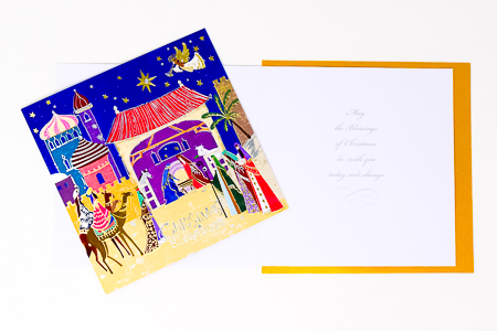 Handcrafted Nativity Christmas Card.