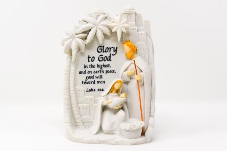Glory to God Nativity.