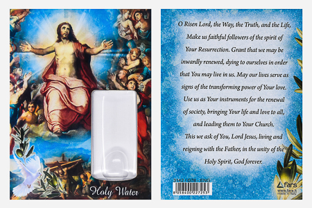 Holy Water Vial & Prayer Card.