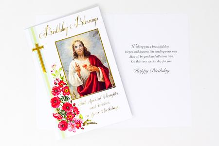 Sacred Heart of Jesus Birthday Card.