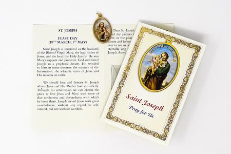 Saint Joseph Prayer Card.