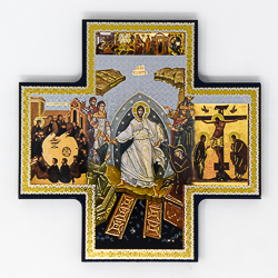 God the Father Icon Wall Plaque