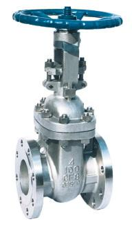 Gate valves offered in different classes,300,450,600,900, 1500 and 2500.