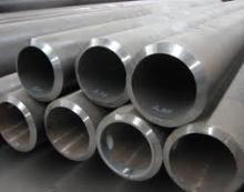 Stainless Steel Pipe, steel pipe fittings,stainless steel pressure fittings, standard pipe, stainless steel