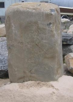 Memorial Long Island Rock